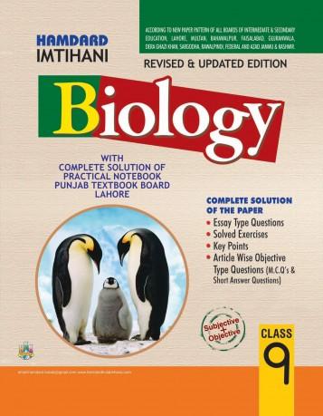 Biology-E-M-(2013)-Front