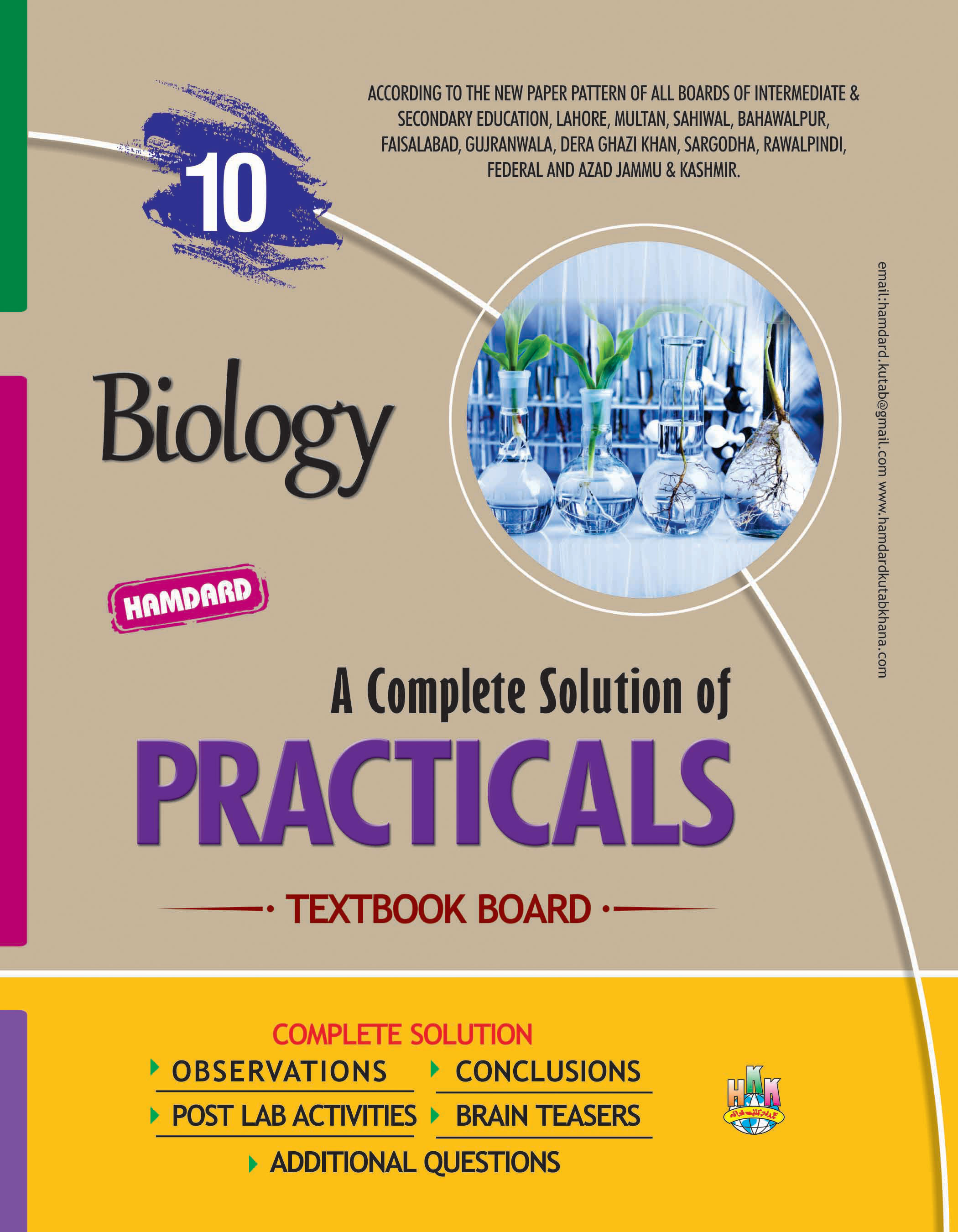 Biology Practical Book