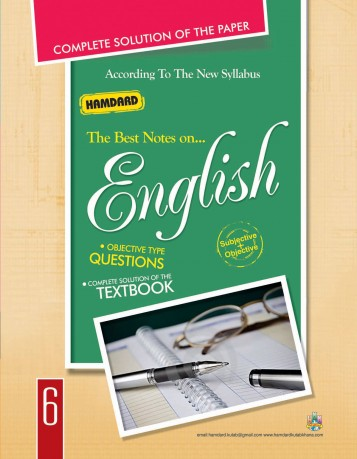 English-6-Notes-Front