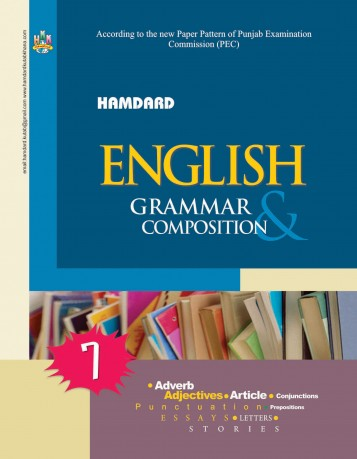 English-Grammar-7th-Front