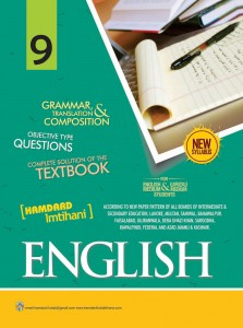English-Imtihani-9th-(2013)-Front