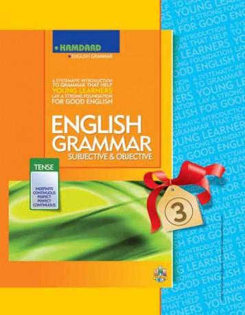 Grammar-03 English Medium
