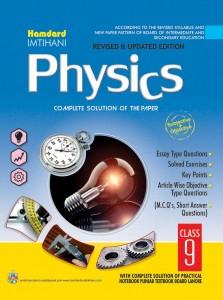 Physics-9-E-M-Front