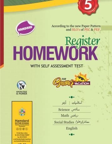 hamdard-home-work-register-e-5